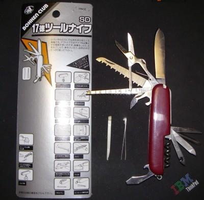 冒険倶楽部工房 17徳ツールナイフ