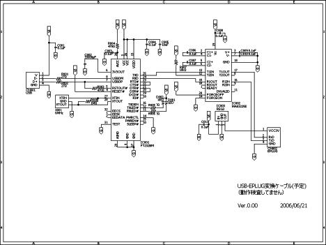 USB-EPLUG変換ケーブル回路図