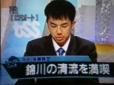 TVデビュー♪