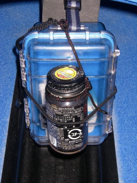 ZG48の改造