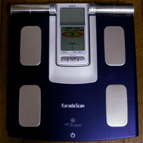カラダスキャンHBF-361