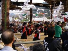 行波の神舞