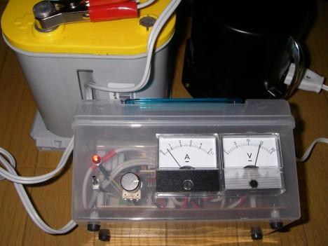 オプティマバッテリ充電器