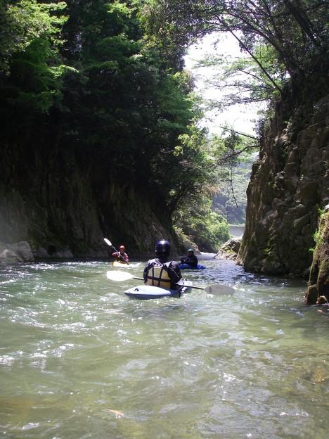 宇佐川渓谷出口
