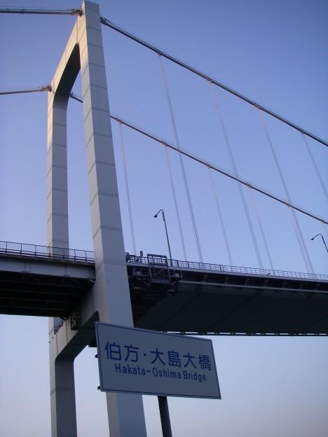 伯方・大島大橋へ