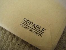 セパブル封筒