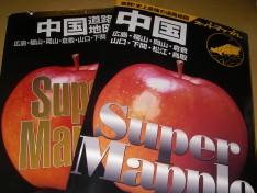 スーパーマップル2008