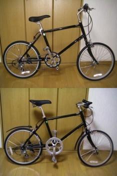 無印良品 20型クロモリ自転車・スポーツタイプ