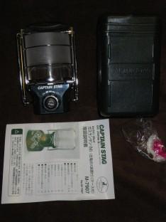 2009 新春売ります・あげます(5)