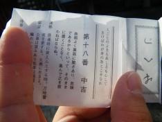 恒見八幡神社