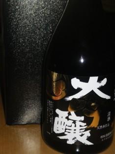 明利酒類「大吟醸 副将軍(限定品)」