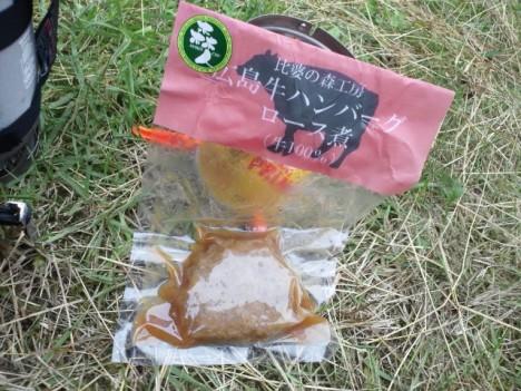 比婆の森工房・広島牛ハンバーグロース煮