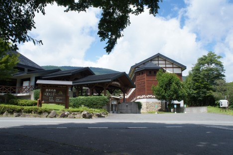 県民の森公演センター