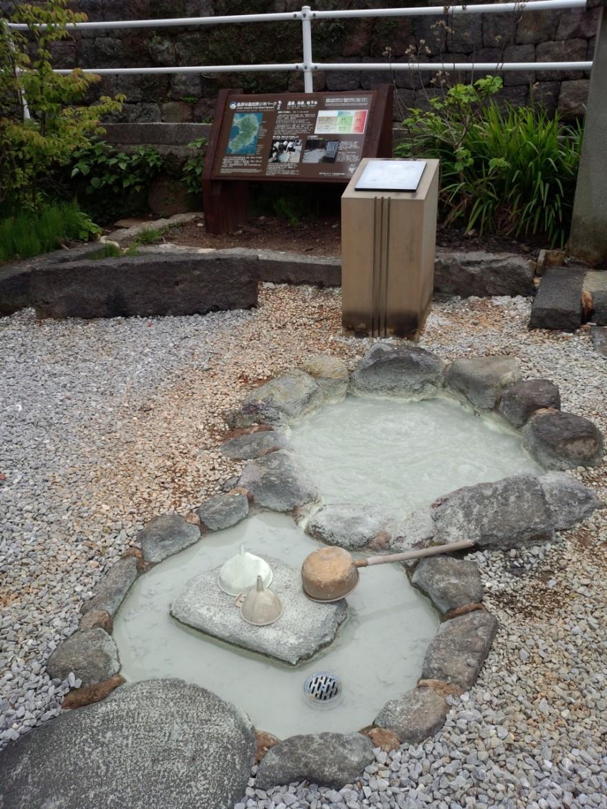 小浜温泉炭酸泉
