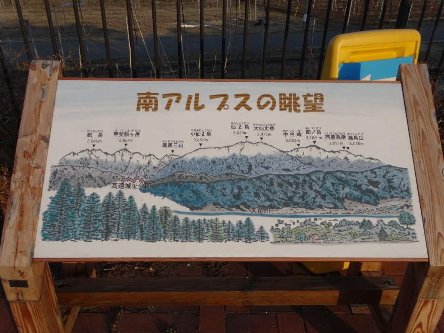 20140323myoko016