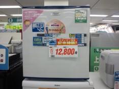 冷蔵庫・・・